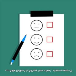 Customer-satisfaction-questionnaire