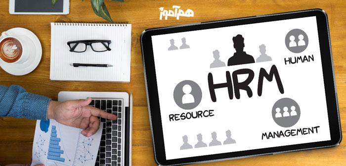 تعریف منابع انسانی